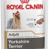 Влажный корм Royal Canin для йоркширского терьера (паштет) 85г