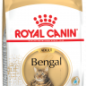 Корм Royal Canin для бенгальских кошек 1-10 лет Bengal adult 2кг