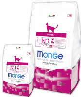 Корм Monge Indoor Cat для кошек, живущих в помещении 1,5кг