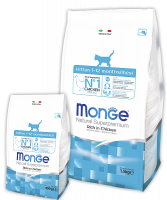 Корм MONGE SUPERPREMIUM KITTEN для котят 1,5кг