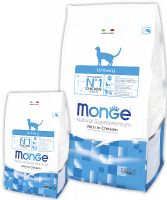 Корм Monge Superpremium Cat Urinary для кошек профилактика МКБ 400гр